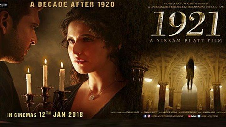 1921 (2018) Ужасы, Индия.