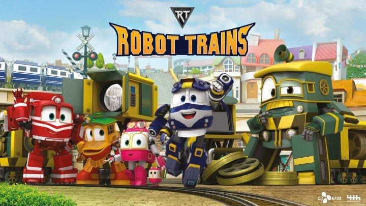 Роботы-поезда / Robot Trains | Беги, Кей, беги | 5 серия | Приключения, детский, мультсериал