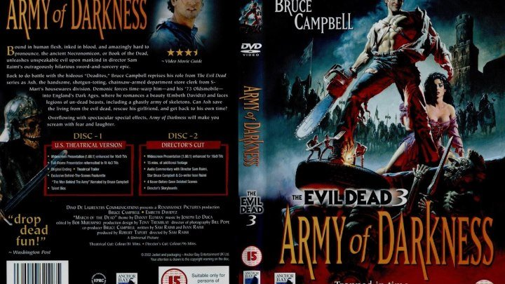 Зловещие мертвецы 3 _ Армия тьмы (фильм 1992 г) ★★★★★