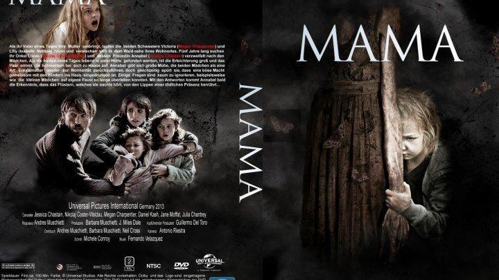 Мама HD(2013)1080р.Ужасы,Мистика