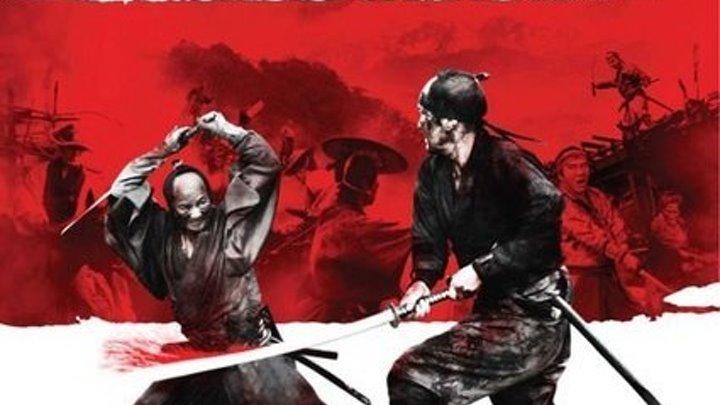 13 убийц (2010) боевик, драма, приключения