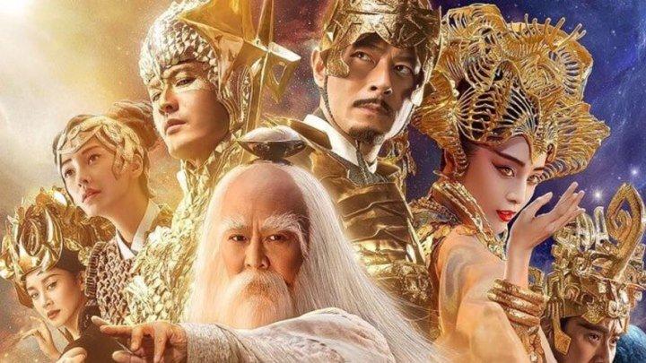 Liga Dos Deuses - Dublado (2016) HD IMDb 4,7