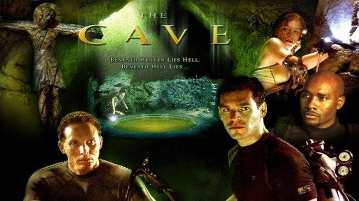 Пещера HD(Фантастика,Ужасы)2005