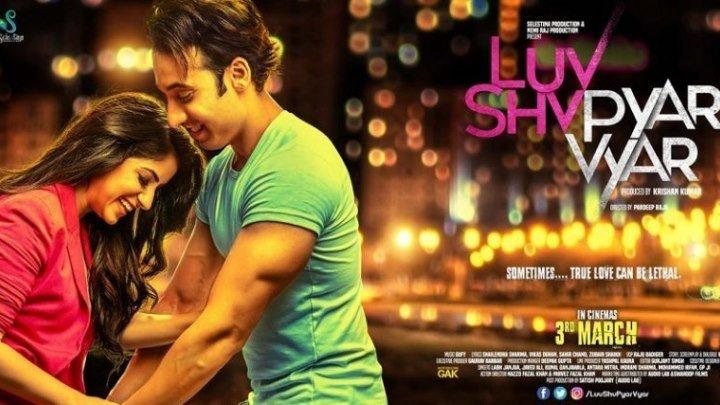 Любовь и романтика / Luv Shv Pyar Vyar / Индийского кино / (2017) HDTVRip