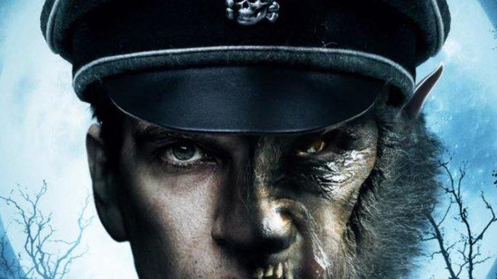 Оборотни третьего рейха (2017) Ужасы, Зарубежные