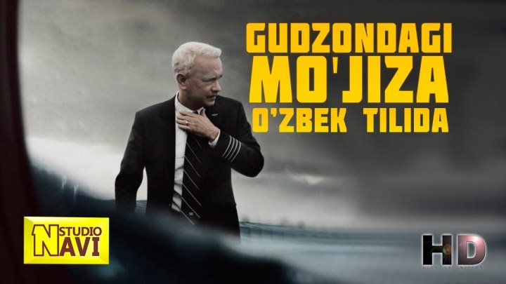 Gudzondagi mo'jiza HD (o'zbek tilida) hayotiy voqea asosoida