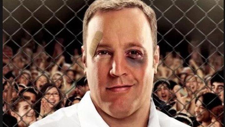Толстяк на ринге 2012 комедия