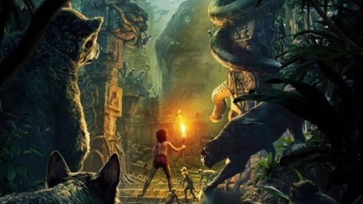 Книга джунглей The Jungle Book, 2016