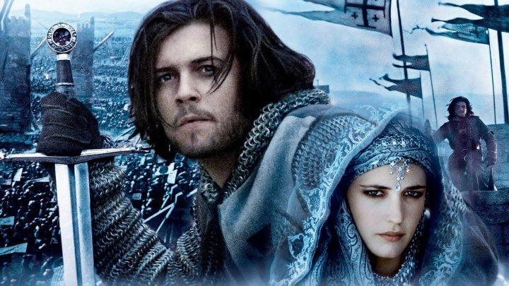 Царство небесное HD(2005) 1080р.Исторический,Боевик,Драма,Приключения
