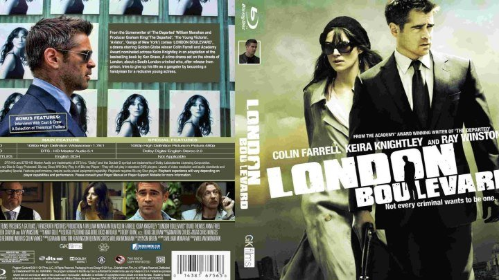 Телохранитель HD(2011) 1080р.Драма,Криминал