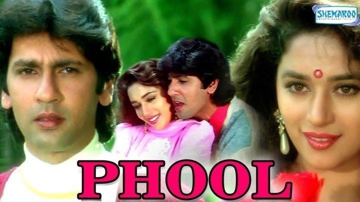Цветок (1993) Phool