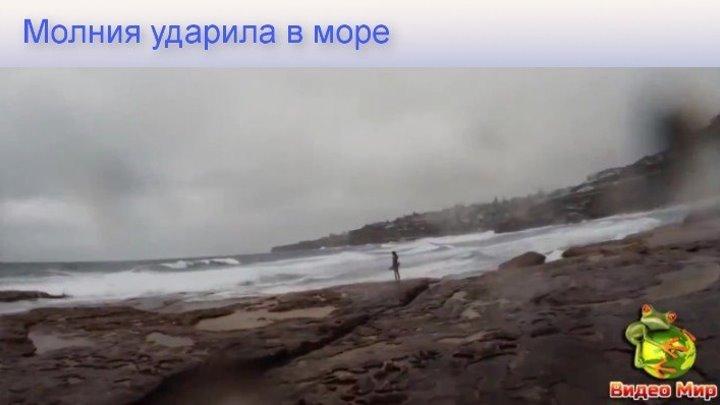 Молния и серфингистка #видео