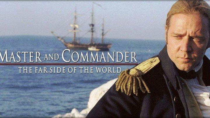 Володар морів. На краю світу - Master and Commander. The Far Side of the World (2003).Open Matte.WEB-DL.1080p.UKR.DVO