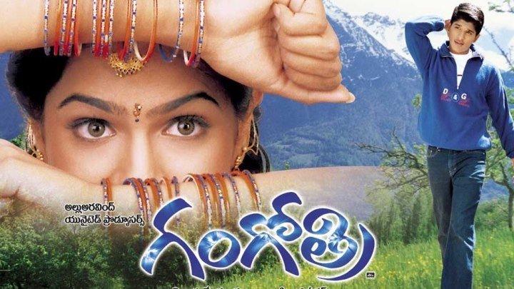 Ганготри (2003) Gangotri