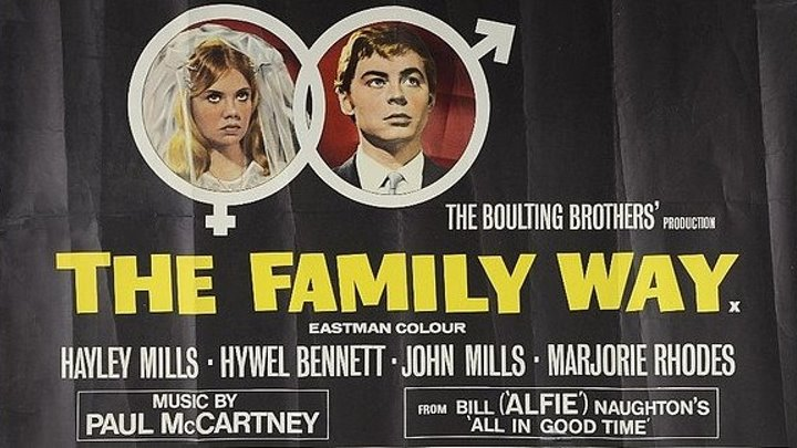 Дела семейные / The Family Way (1966, мелодрама, soundtrack Paul McCartney)