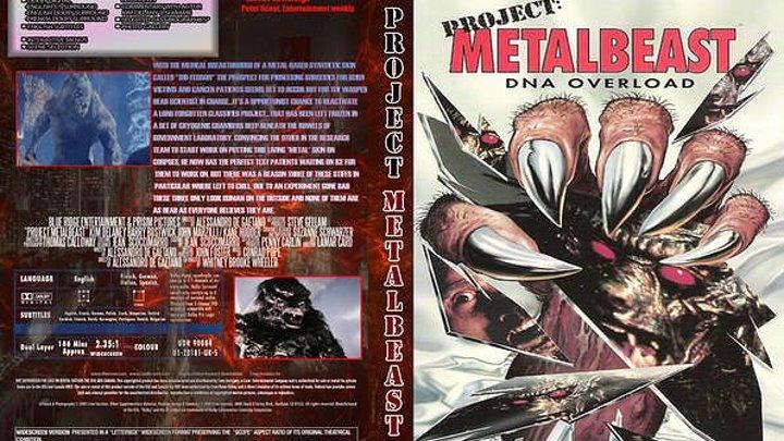 Металлический зверь 1995: Ужасы, Фантастика,