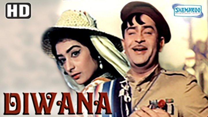 Преступление и… / Diwana (1967) Indian-HIt.Net