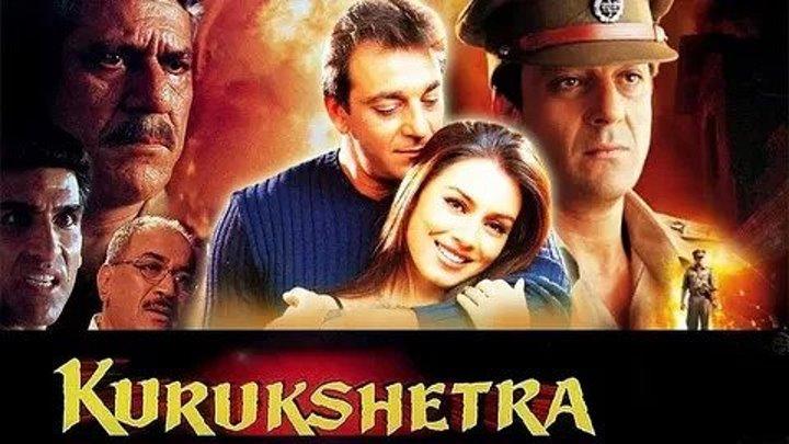 Несгибаемый_Kurukshetra (2000)_ Индия_Боевик_ Санджай Датт+Махима Чаудхари