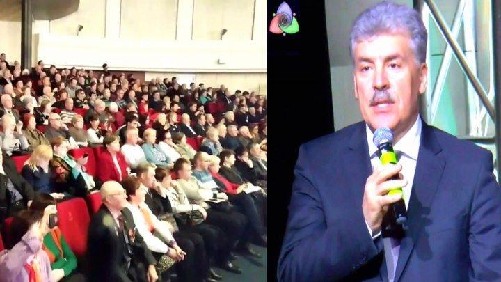 Павел Грудинин в Колизей-Арена СПб. Встреча с избирателями 19.01.2018 Нейромир ТВ..........................................................полгалчен