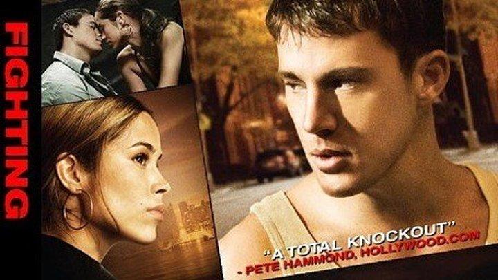 Бой без правил HD(2009) 720p.Драма,Спорт,Боевик