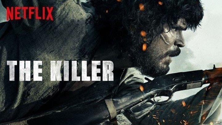 Убийца (2017). вестерн