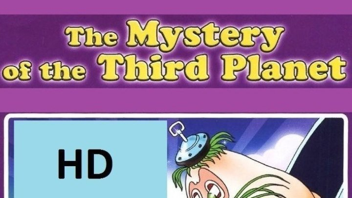 Mystery of the Third Planet 1981 мультфильм,СССР