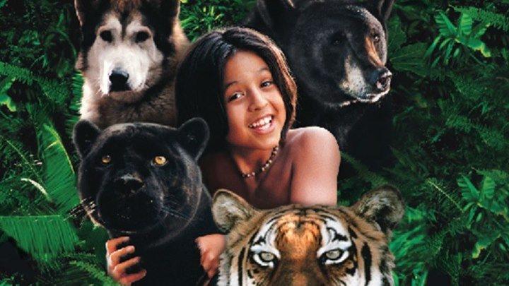 Книга джунглей: История Маугли - Приключения / семейный / США / 1998
