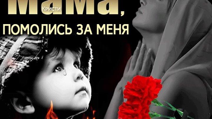 Максим Фадеев - Ангелы