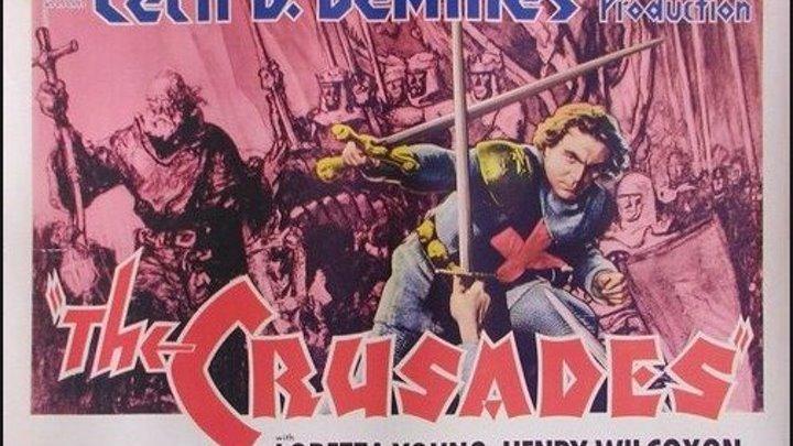 The Crusades (1935) Loretta Young, Henry Wilcoxon, Ian Keith, C. Aubrey Smith,Katherine DeMille, Alan Hale, Joseph Schildkraut, Director: Cecil B. DeMille (Eng)