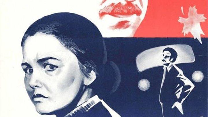 """""""Близкая даль"""" (1978)"""