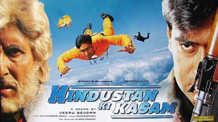 Диверсант / Hindustan Ki Kasam (1999) Indian-HIt.Net