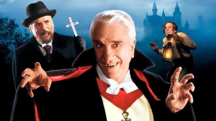 Дракула мертвый и довольный этим (1995) Комедия, Ужасы