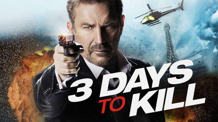 3 дня на убийство (2014).HD(боевик, триллер, драма, комедия)