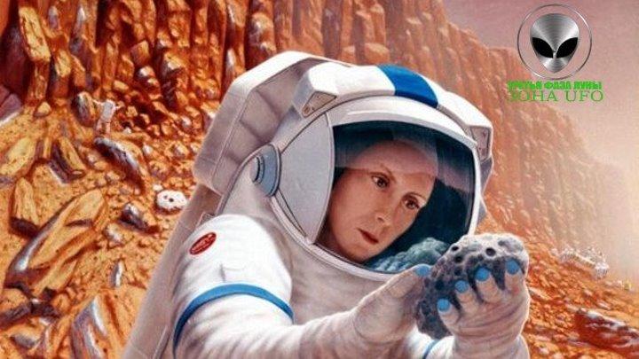 :: Холодный и реальный Марс, каким вы его не знаете ::