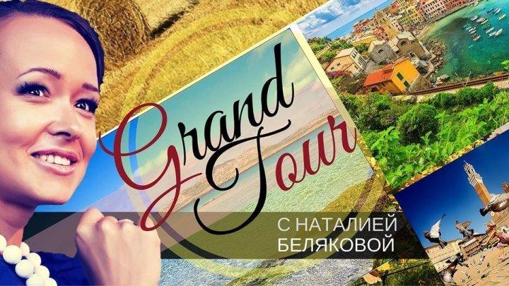 Туризм в системе экономики региона: вызовы и ответы Ростовской области.