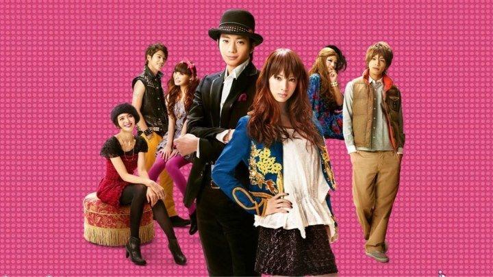 Райский поцелуй HD(2011) 1080p.Драма,Мелодрама,Комедия