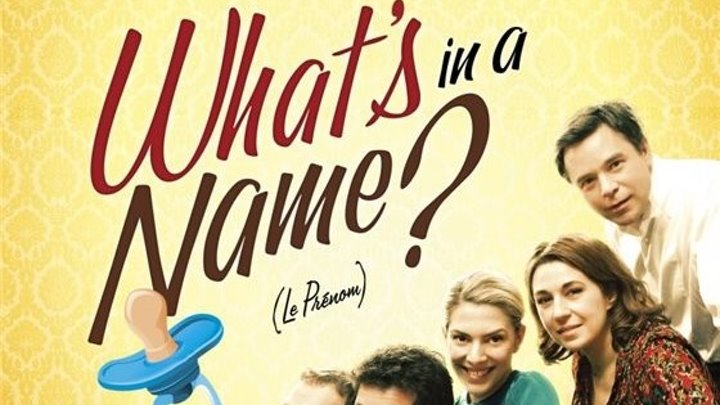 Le prénom- Имя (Франция) 2012