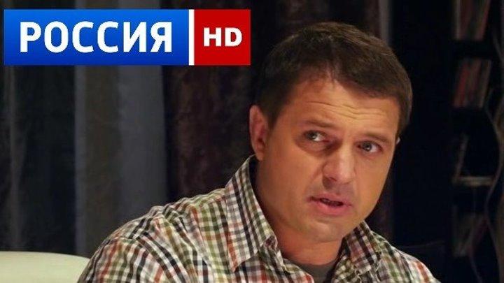 """КЛАССНАЯ МЕЛОДРАМА """"МОЙ БЕЛЫЙ И ПУШИСТЫЙ""""...(ФИЛЬМЫ 2017)..."""
