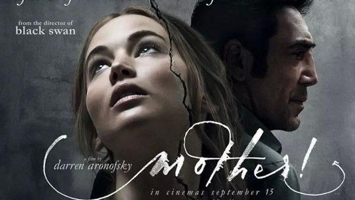 Мама! (2017) ужасы, драма, триллер