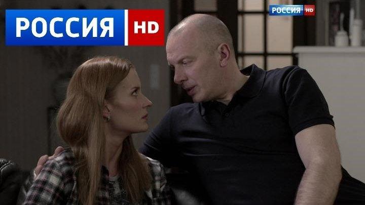 "МЕЛОДРАМА ""УДАР ЗОДИАКА""...(ФИЛЬМЫ 2017)..."