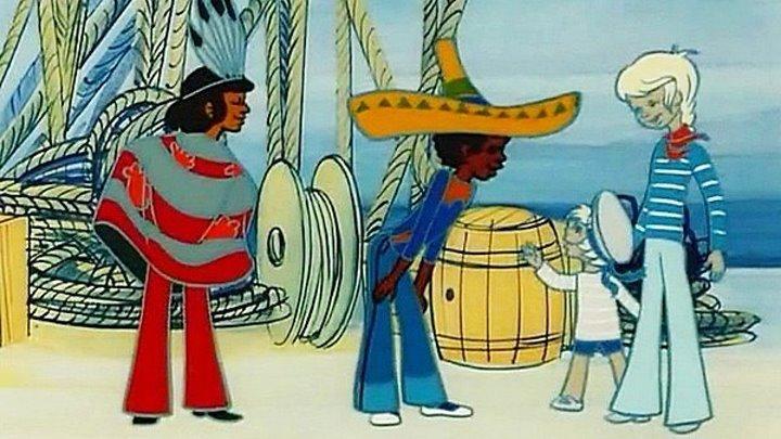 В порту (1975)