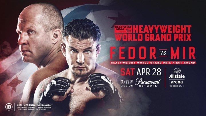 Федор Емельяненко vs. Фрэнк Мир 29.04.2018 (полный бой)