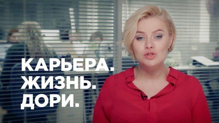 Ольга Дори про карьеру и жизненные принципы