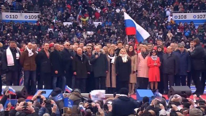 Поём все вместе с Владимиром Путиным Гимн России! Присоединяйтесь!