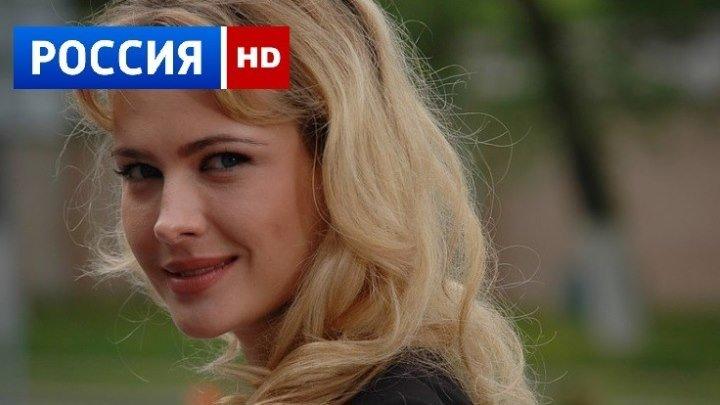 "СУПЕР МЕЛОДРАМА ""МОЯ ЛЮБОВЬ"""