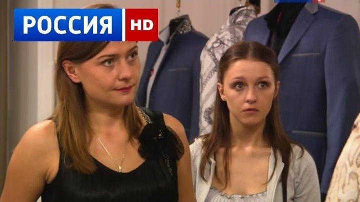 """СУПЕР МЕЛОДРАМА """"ПОНАЕХАЛИ ТУТ"""""""