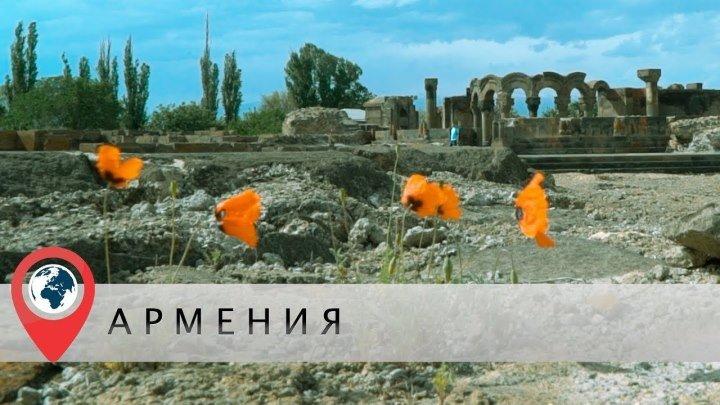 В отпуск в Армению. Северная Армения и Звартноц