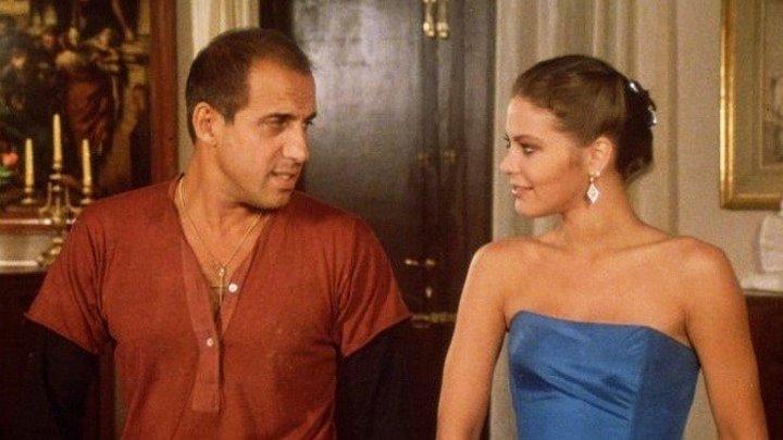"""***Bruno Ferrara - Amore mio*** Нарезки из фильма """"Укрощение строптивого""""(Италия,1980)"""