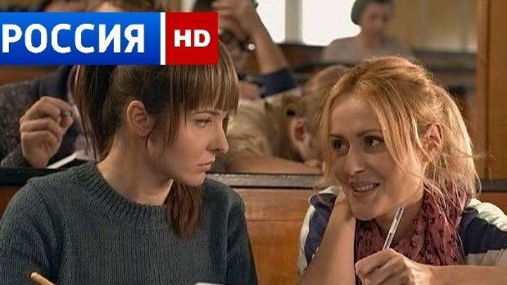 "СУПЕР МЕЛОДРАМА ""ТЫ БУДЕШЬ МОЕЙ"""