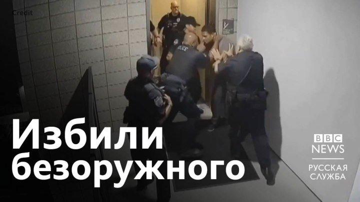 Американский полицейский сбивает преступника